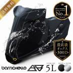 Barrichello(バリチェロ) バイクカバー 5Lサイズ 高級オックス300D使用 厚手生地 防水 ビッグスクーター ハーレー GPz900R アフリカツイン ブラック シルバー