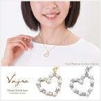 ショッピングネックレス ネックレス レディース ネックレス ハートのネックレス 日本製のネックレス ladies necklace ゴールドネックレス シルバーネックレス gold silver