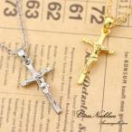 ネックレス レディース キリスト クロスネックレス 十字架