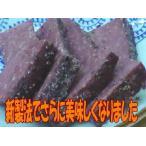 Yahoo! Yahoo!ショッピング(ヤフー ショッピング)熊本馬刺し屋 燻製「柔」やわら1パック100g単位
