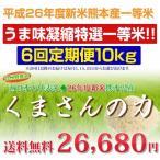 米5kg セール 格安 画像