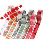 ショッピングマスキングテープ マスキングテープ 福袋 紙製 幅広 20個 セット デコ ネイル 保育園