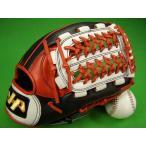 型付け無料 ハタケヤマ HATAKEYAMA 海外モデル 硬式野球対応 オールラウンド用 ブラック×レッド×ホワイト