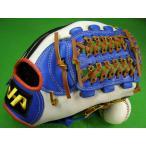 型付け無料 HATAKEYAMA ハタケヤマ 海外モデル オールラウンド用 硬式野球対応 Uネット ブルー×ホワイト×タンヒモ