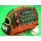 型付け無料 HATAKEYAMA ハタケヤマ 海外モデル オールラウンド用 硬式野球対応 レッド×ブラック Uネットウェブ