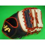型付け無料 HATAKEYAMA ハタケヤマ 海外モデル 硬式野球対応 ファーストミット ダークネイビー×レッド×ホワイト