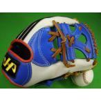 型付け無料 ハタケヤマ HATAKEYAMA 海外モデル 硬式野球対応 内野用 セカンド向け ブルー×ホワイト×タンヒモ