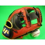 型付け無料 HATAKEYAMA ハタケヤマ 海外モデル 内野用 硬式野球対応 レッド×ブラック Hクロスウェブ