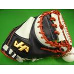 型付け無料 ハタケヤマ HATAKEYAMA 海外モデル 硬式野球対応 キャッチャーミット ダークネイビー×ホワイト×レッド
