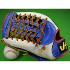 型付け無料 HATAKEYAMA ハタケヤマ 海外モデル 左投げ用 外野用 硬式野球対応  ブルー×ホワイト×タンヒモ
