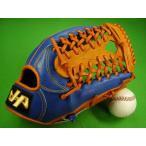 型付け無料 ハタケヤマ HATAKEYAMA 海外モデル 硬式野球対応 外野用 ブルー×オレンジ