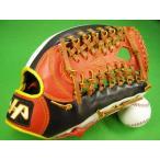 型付け無料 ハタケヤマ HATAKEYAMA 海外モデル 硬式野球対応 外野用 ネイビーブラック×レッド×ホワイト×イエロー