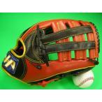 型付け無料 HATAKEYAMA ハタケヤマ 海外モデル 外野用 硬式野球対応 レッド×ブラック ピースウェブ