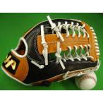 型付け無料 ハタケヤマ HATAKEYAMA 海外モデル 硬式野球向け 外野用 ブラウン×ブラック×ホワイト  Tネットウェブ