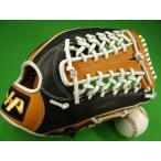 型付け無料 ハタケヤマ HATAKEYAMA 海外モデル 硬式野球向け 外野用 ブラウン×ブラック×ホワイト  Yネットウェブ