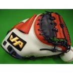 型付け無料 ハタケヤマ HATAKEYAMA 海外モデル 硬式野球対応 キャッチャーミット ホワイト×レッド×ネイビー