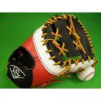 型付け無料 Louisville Slugger ルイスビルスラッガー 海外モデル ファーストミット レッド×ブラック×ホワイト 硬式野球対応