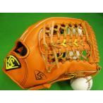 型付け無料 ルイスビルスラッガー LOUIDVILLE SLUGGER TPX 外野用グラブ オレンジ×タンヒモ 野球・ソフト兼用