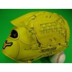 型付け無料 ミズノ USA MIZUNO 海外モデル 投手用 グラブ イエロー STARIA 硬式野球対応