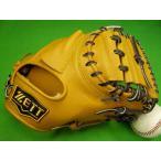 ショッピングゼット 型付け無料 ゼット ZETT 海外モデル 硬式用 キャッチャーミット コルク×ブラックヒモ 高校野球対応カラー