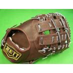 型付け無料 ゼット ZETT 海外モデル 硬式用 ファーストミット PRO MODEL ブラウン×ブラックヒモ 高校野球対応カラー