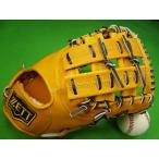 ショッピングゼット 型付け無料 ゼット ZETT 海外モデル 硬式用 ファーストミット PRO MODEL ライトオレンジ×ブラックヒモ 高校野球対応カラー