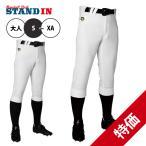 デサント 野球 ユニフォームパンツ 全3色&3タイプ 練習着 練習用 練習パンツ ズボン レギュラー ショートフィット descente 大きいサイズ