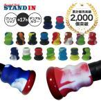 グリップリップ GRIP-N-RIP バットグリップ フレアグリップ デュアルカラー 全17色 軟式野球 大人 一般 草野球 ソフトボール あすつく