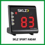 野球 スピードガン スポーツレーダー 89484 SKLZ ソフトボール サッカー 硬式テニス アメリカンフットボール ラクロスなどの様々な測定に