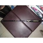ミズノ 硬式用 金属ノックバット 91cm 520g平均 カラーブラック×ゴールド