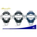 ◆送料無料◆ミズノ≪ミズノプロ≫◆硬式野球・ソフトボール用◆審判用マスク◆スロート一体型◆2QA110◆