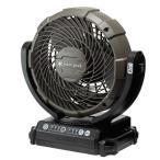 スノーピーク フィールドファン (MKT-102) / snowpeak 扇風機 サーキュレーター AC電源 バッテリー対応