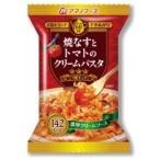 アマノフーズ 三ツ星キッチン 焼きなすとトマトのクリームパスタ/アウトドア 携行食品 保存食 防災備蓄