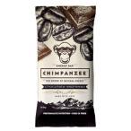 チンパンジー ナチュラルエナジーバー (CHIMPANZEE)/アウトドア 携行食品 保存食 防災備蓄