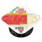 日清食品 カップヌードルリフィル カップヌードル 8個入り/アウトドア 携行食品 保存食 防災備蓄