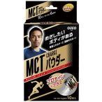 日清オイリオ 携帯食 MCT チャージ パウダー 8g×10本 MCT-19803 /国内正規品/ アウトドア 補給食 MCTオイル