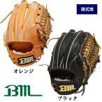 あすつく Bm ベースマン オリジナル 硬式用 グラブ 内野手用 サイズ大 BMH-7 bm17ss