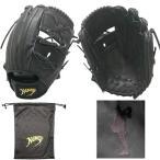 ラディアント 軟式 野球用グラブ 野茂モデル HN-07SP 投手用(ピッチャー用) 右投用