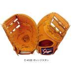 久保田スラッガー ファースト・一塁手用 硬式 トレーニングファーストミット TR-FMP kub16ss