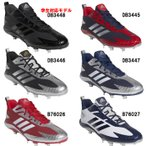 adidas アディダス 野球用 スパイク 埋め込み金具 アディゼロ スタビル LOW BSZ59 CFA05 adi19ss