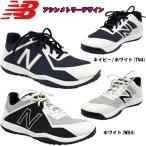 あすつく 日本未展開カラー NB ニューバランス ターフシューズ トレーニング ランニング T4040 ver.4 nb18fw