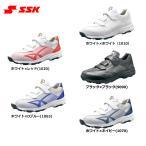 ssk 野球用 トレーニングシューズ SSF5000 ssk19ss