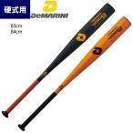 11月下旬発送予定 ディマリニ 野球用 一般硬式 金属製 バット ヴードゥ トップバランス TS20 DeMARINI VOODOO WTDXJHTHT dem20ss