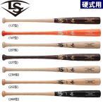 11月下旬発送予定 ルイスビルスラッガー 野球用 硬式用 木製 バット PRIME プロメープル ルイビル WTLNAHT ls20ss