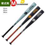 11月下旬発送予定 ディマリニ 野球用 一般軟式 金属製 バット ヴードゥ ミドルライトバランス ML20 DeMARINI VOODOO WTDXJRTRL dem20ss