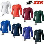 SSK アンダーシャツ 七分袖 ローネック やわらかFITアンダー SCB019L7 ssk19ss