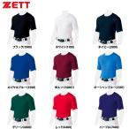 ZETT アンダーシャツ 丸首 半袖 ライトフィット クルーネック BO1810 zet20ss