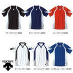 デサント 野球用 ベースボールシャツ レギュラーシルエット DB-113 des17ss