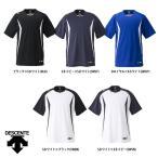 デサント 野球用 ベースボールシャツ レギュラーシルエット DB-120 des17ss