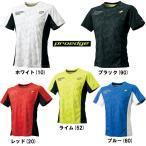 あすつく 限定 SSK 野球 トレーニングTシャツ 丸首 グラフィック 昇華 proedge EBT18004 ssk18ss